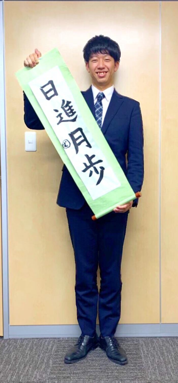 村松書初めスタンド完