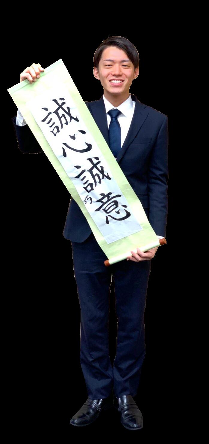 金子書初めスタンド