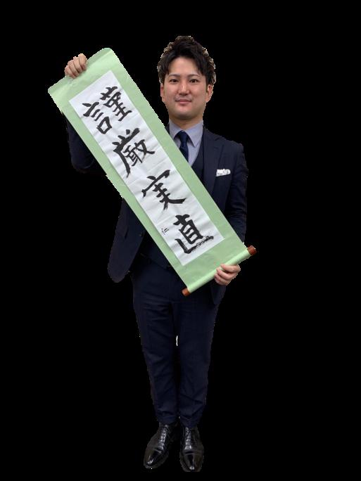 中尾さん 透過加工済み